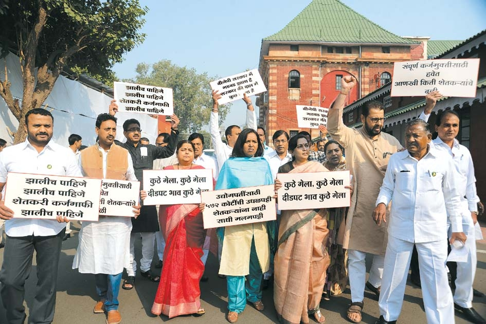 Opposition boycotts Assembly proceedings over loan waiver