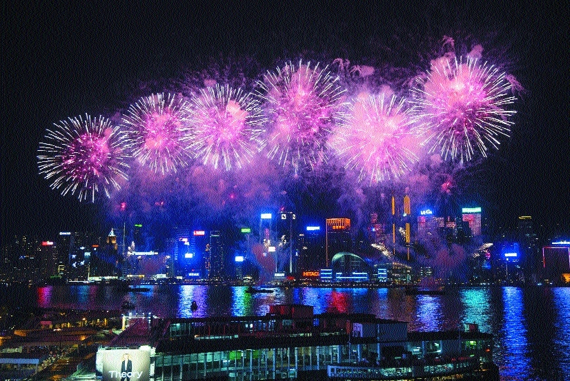 Fireworks are seen over the city skyline as part of China's national day celebrations in Hong Kong on Saturday. China is marking the 67th anniversary of the founding of the People's Republic of China on October 1, 1949.