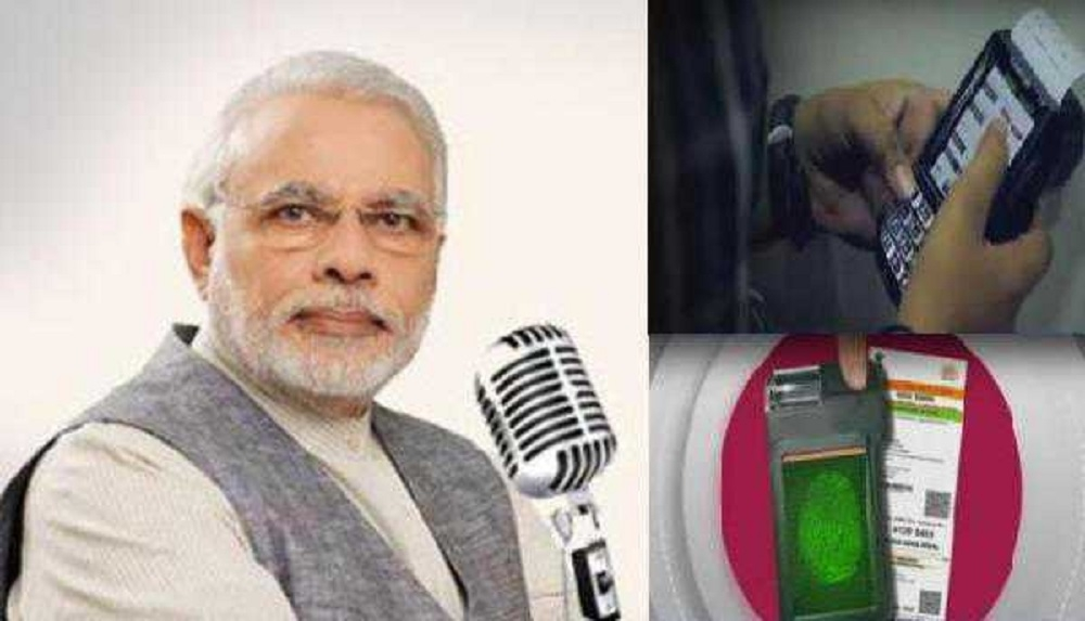 Modi unveils 2 schemes to promote e-payments