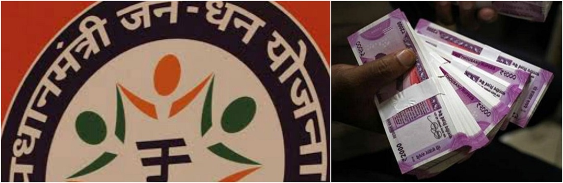 Woman finds Rs 100 cr in Jan-Dhan account, sends complaint to PMO