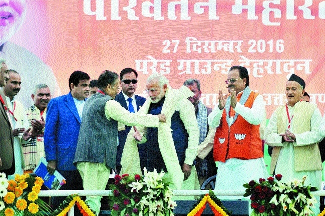 Will take U'khand to new peaks of progress: PM