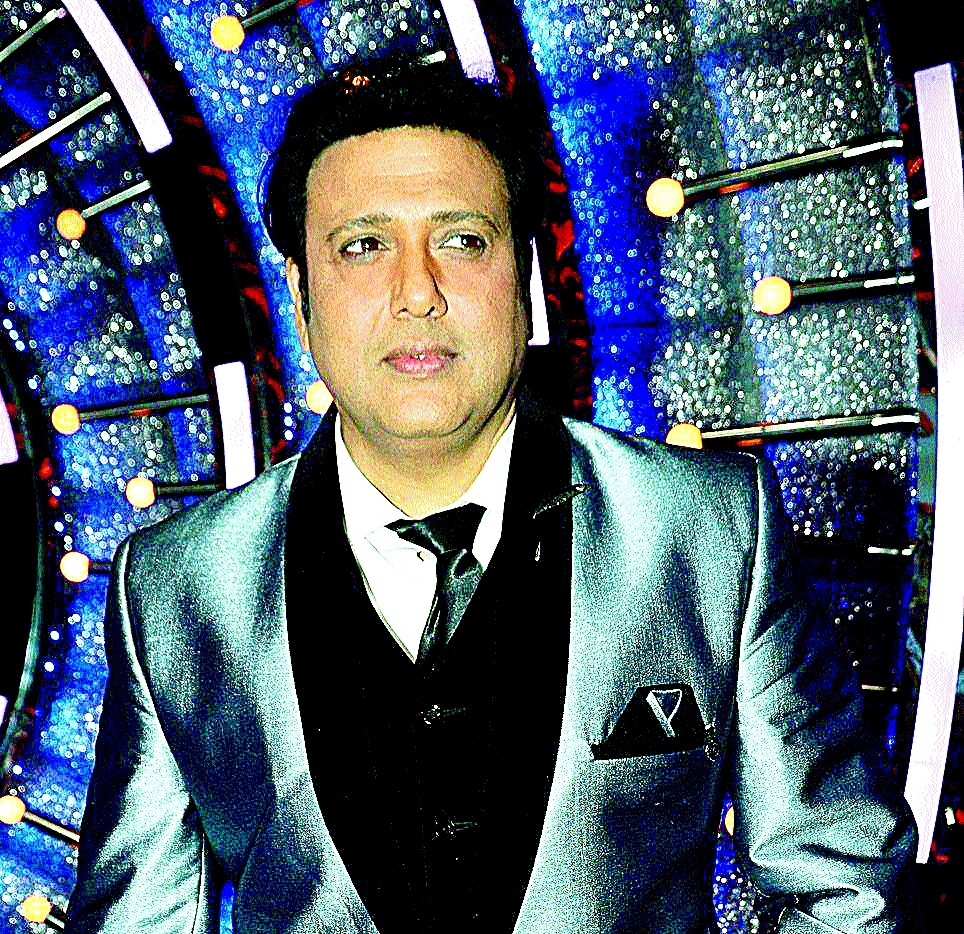 'Cold Koffee' for Govinda