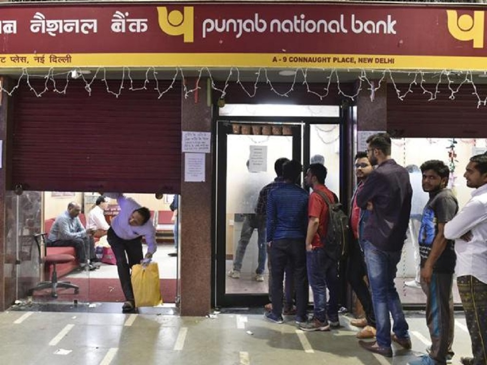 Shorter queues seen outside ATMs, banks