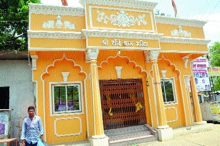 Burglars target Sai Temple in VVIP Char Imli