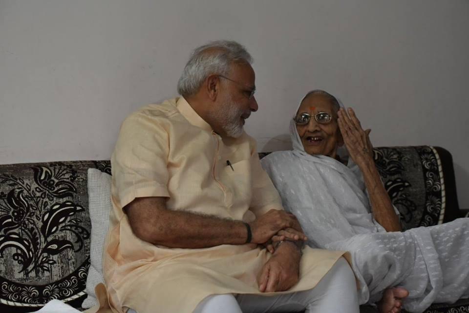P M Narendra Modi with Hiraba