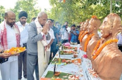 Assam Governor Banwarilal Purohit pays tributes to the martyrs of 1942 at Barhampur Sahid Udyan in Nagaon