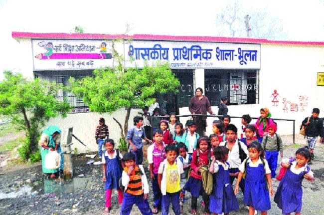 Govt schools deprived of basic amenities