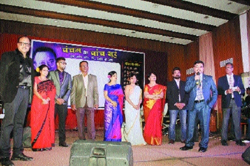 'Pancham Ke Paanch Sur' enthral audience