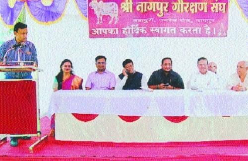 Annual gathering of Shri Nagpur Gaurakshan Sangh held