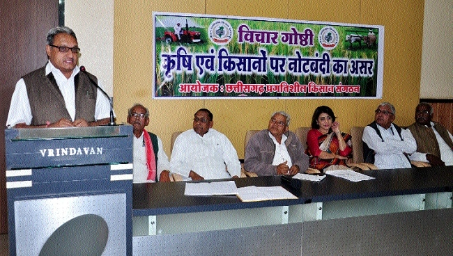Symposium on 'Affect of Demonetisation on Farmers in Chhattisgarh organised