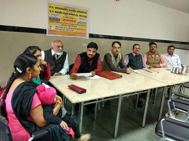 Rajparti Adhikari Sangh, Sanyukta Karmachari Sangh begin 'Jandarshan' event