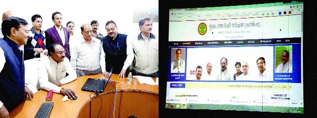 Minister Lal Singh Arya launches CTE organisation's website