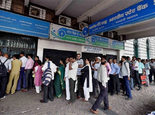 ATMs fail to deliver small notes, people worried for change