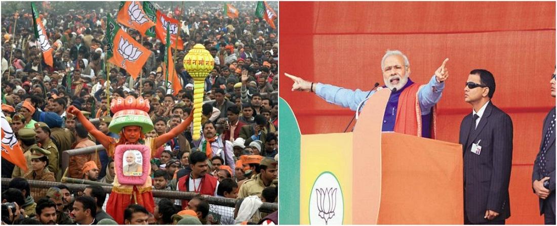 Rise above caste: Modi
