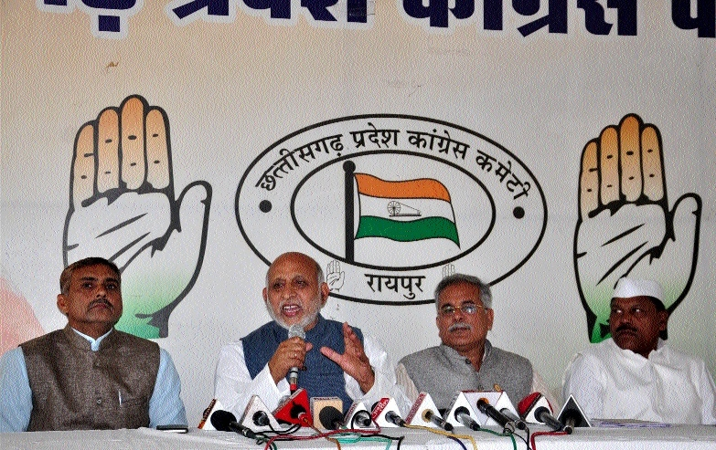 CPCC President Bhupesh Baghel criticises PM