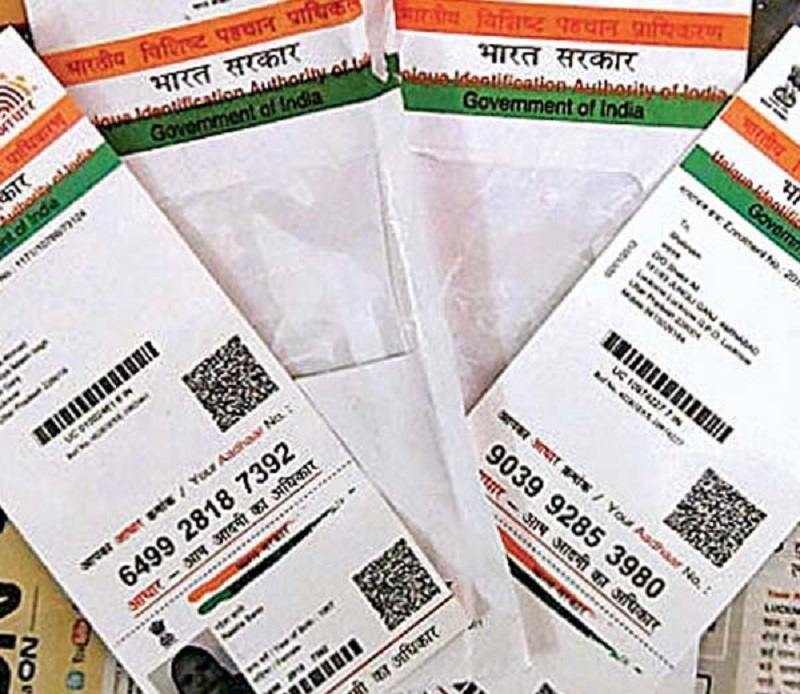 Link all saving accounts with mobile phones, Aadhaar numbers by 31st: Govt to banks