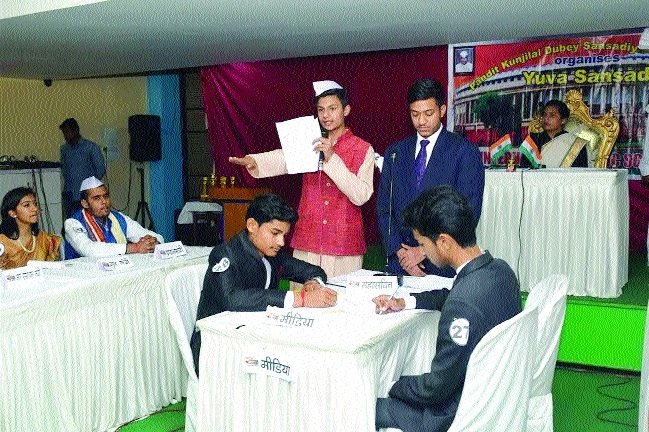 IPS students demonstrate Youth Parliament in school