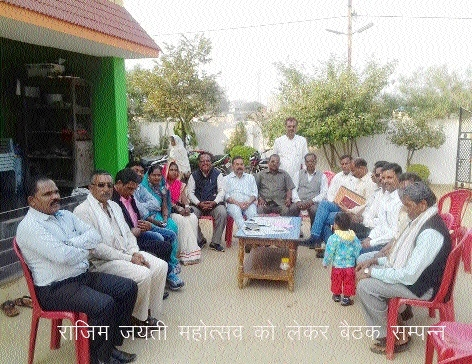 Meeting held to discuss on preparations for Rajim Mahotsav