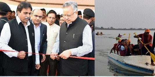CM dedicates water, adventure sports facility in Naya Raipur
