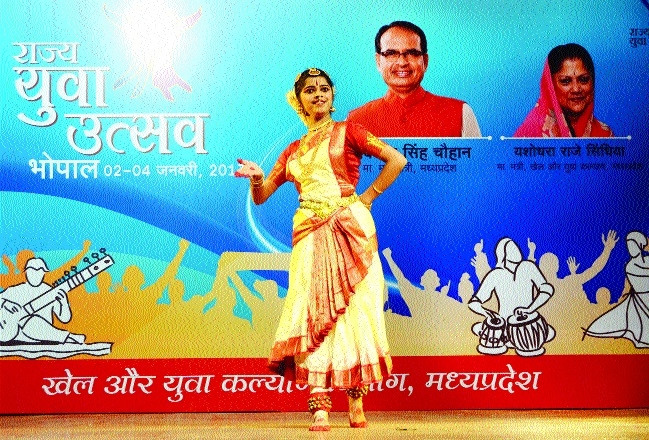 Artists across State display talent in Yuva Utsav