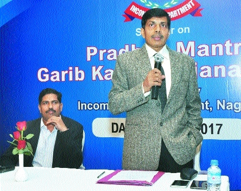Undisclosed income holders must avail PMGKY: Gupta