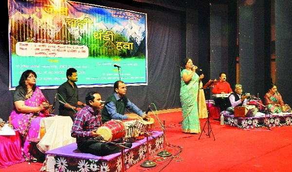 Musical 'Jab Chali Thandi Hava' provided pleasant listening