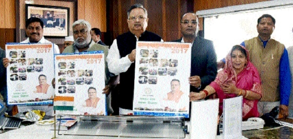CM releases State Govt diary, calendar