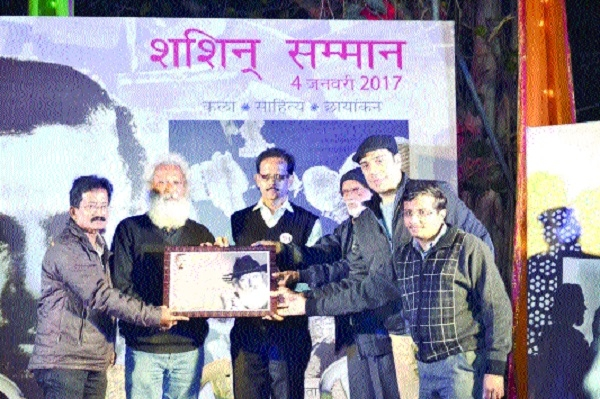 Shashin Samman 2017 inaugurated