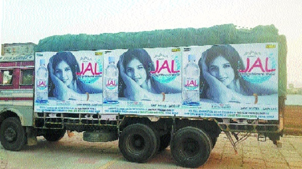 Torque Pharmaceuticals noble gesture, distributes 20 trucks of 'Jal' mineral water