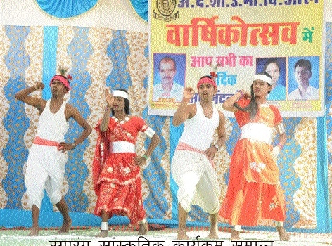 Events mark annual fuction at Arundhati Devi Govt School