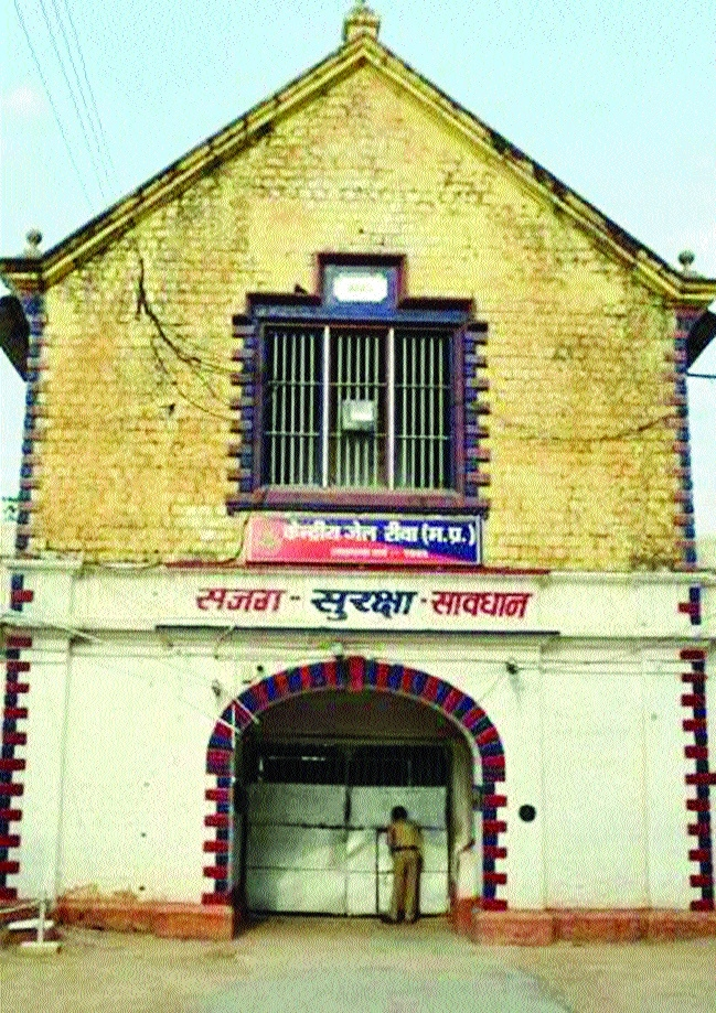 MPHRC orders Rs 2 lakh compensation over prisoner's death in Rewa