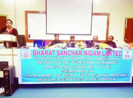 BSNL holds seminar on on 4G services & network