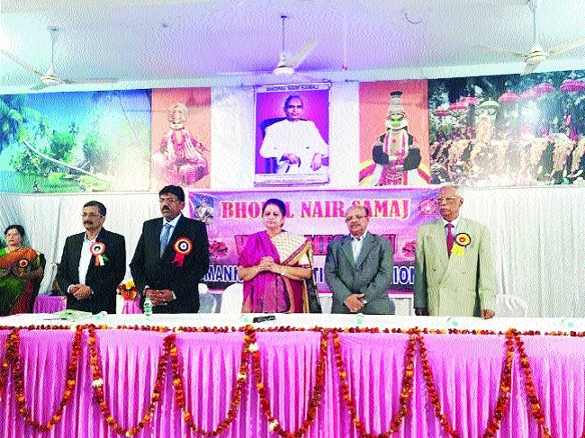 Mannam Jayanti celebrated with fervour