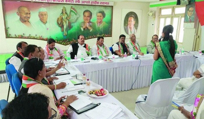 Over 1,150 aspirants seek Cong ticket