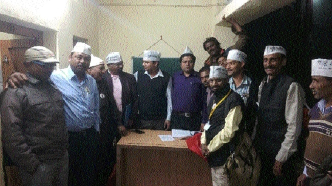 Organisational devpt committee review meeting of AAP held