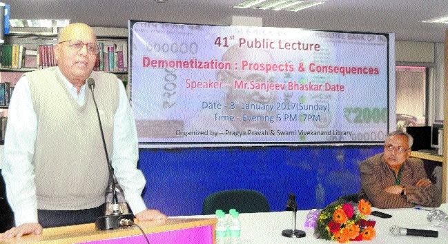 Lecture on 'Demonetisation; prospects and consequences' organised