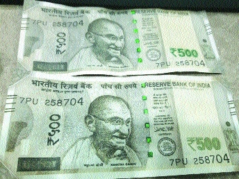 Woman gets two Rs 500 notes of same number from ATM