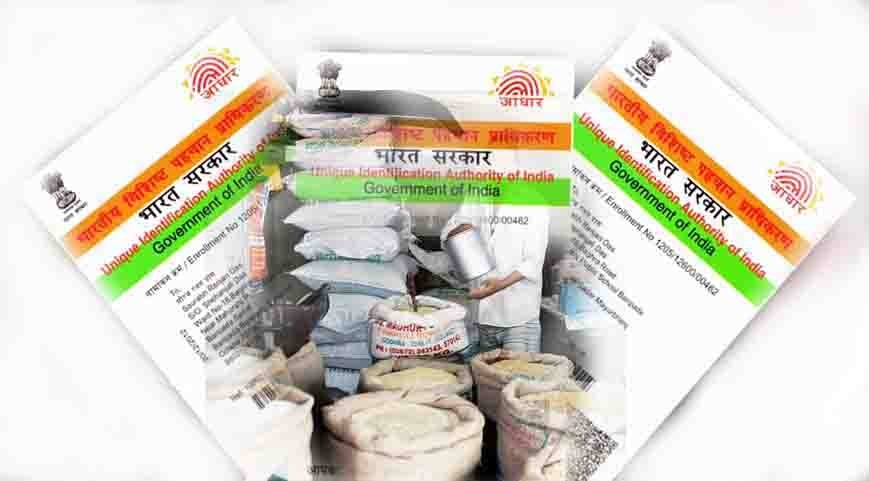 Aadhaar-enabled enrollment for Atal Pension Yojana rolled out
