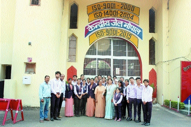 BSSS students visit Central Jail as a part of study tour