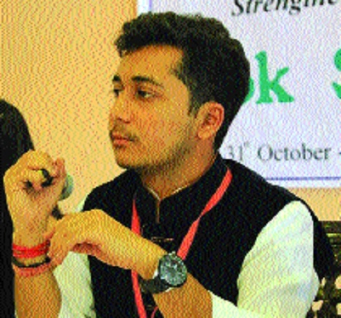 Durg lad Suyash in Indian panel for World Youth Conference
