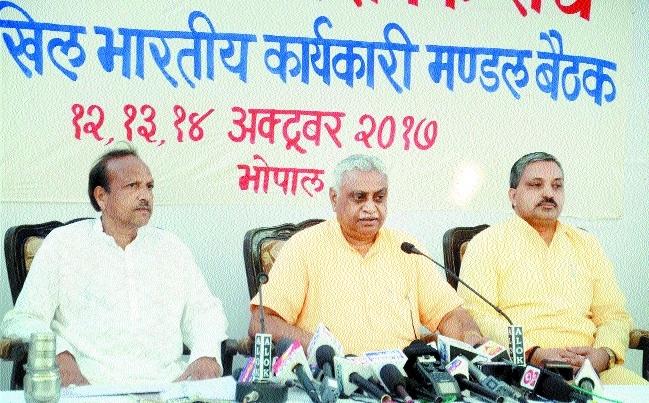 Rahul's speech writers do not know Sangh: RSS