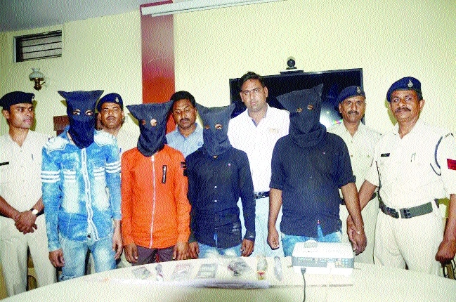 Four planning dacoity held; one escapes