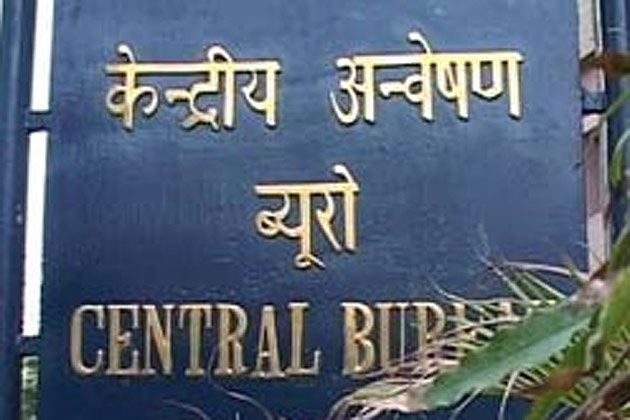 CBI books 11 WCL officials for corruption, cheating