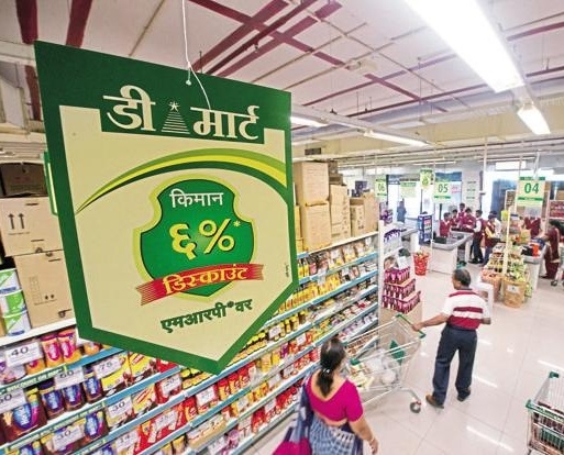 Avenue Supermarts Q2 net jumps 65.2% at Rs 191.02 crore