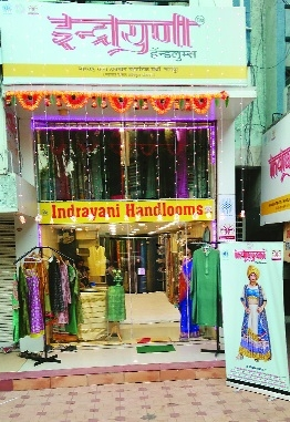 New Showroom of Indrayani Handloom at Mate Chowk