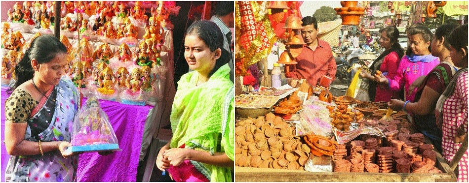 Remove negative energies on 'Lakshmi Pujan'