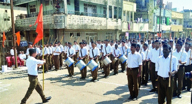 RSS workers take out 'Path Sanchalan' in city