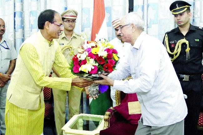 Dussehra Milan Samaroh organised at Raj Bhawan