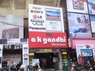 A K Gandhi Electronics launches 'Bhai Dooj' offer