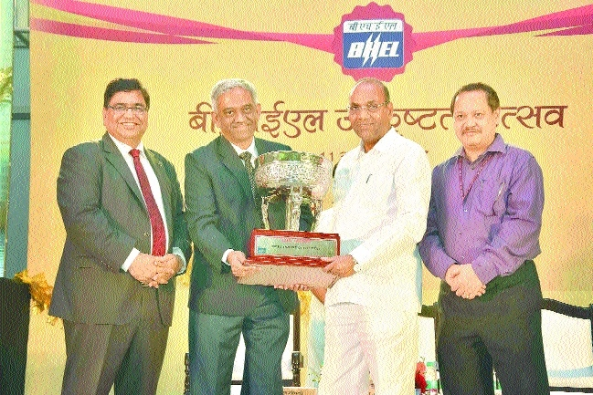 BHEL, Bhopal, receives Best Productive Unit of the Year Award